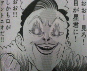 manga0001-2008-01-02T14_16_00-1.jpg