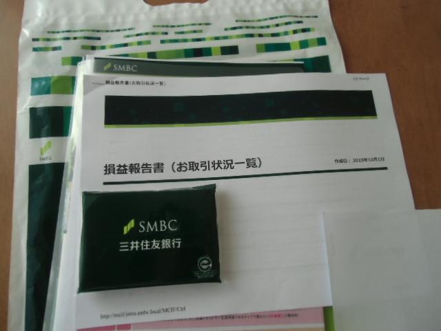 CIMG7185_201910021541422f0.jpg