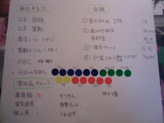 CIMG7546.jpg