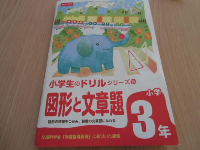CIMG7641.jpg