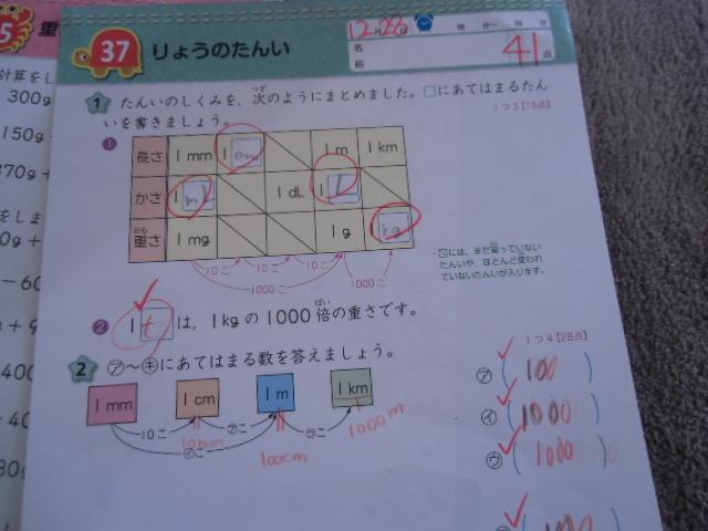 CIMG7649.jpg