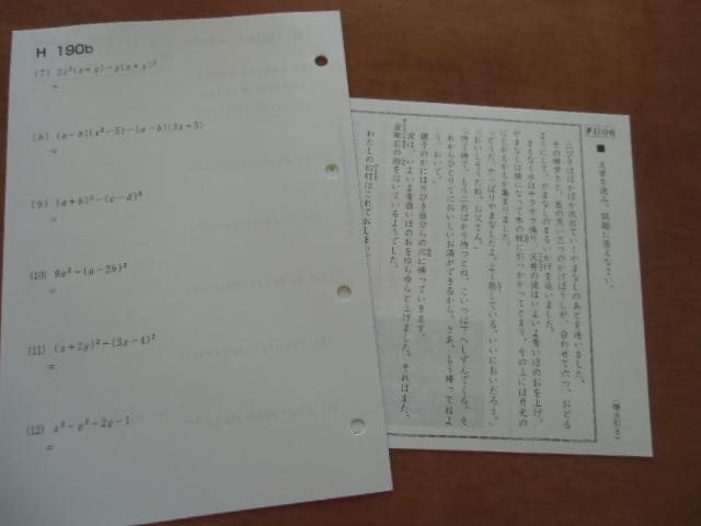CIMG7893.jpg