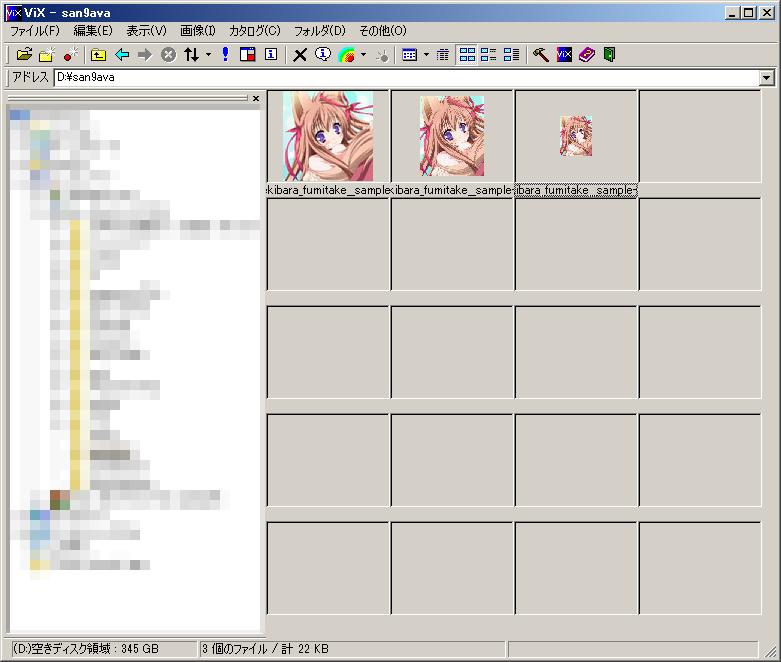 vix 画像 加工