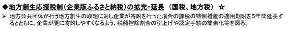 2019-09-内閣府