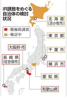 201909-IR誘致 産経