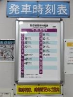 20191103弥彦方面066