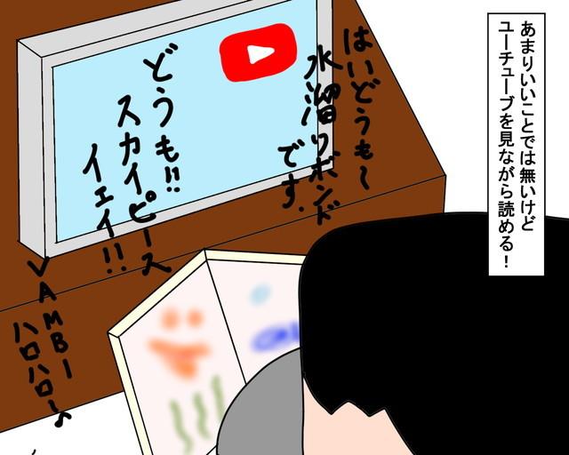 20200317_3.jpg