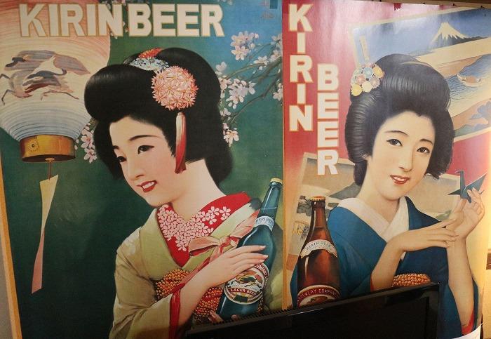 てつや キリンビールポスター 1 9 17