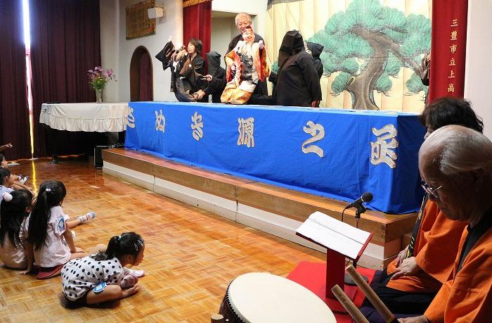 敬老会 上高瀬幼稚園 1 9 19