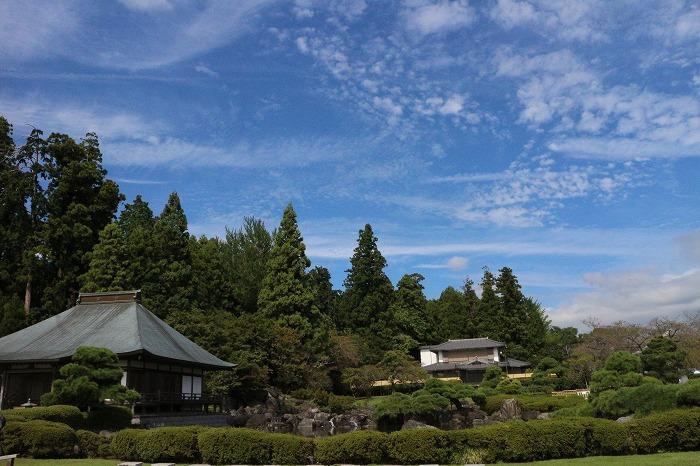 富士が見えなくなって 1 9 29