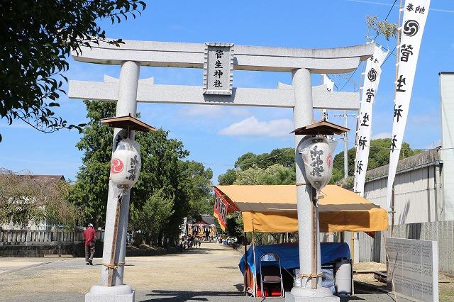 菅生神社 鳥居から 1 10 5