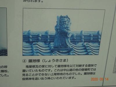 ageo_001.jpg
