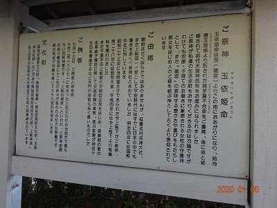 12421-4 千葉県一宮町 - 地域の歴史秘話を求めて~日本全国探訪記~