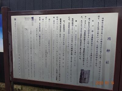 kounosu_001.jpg