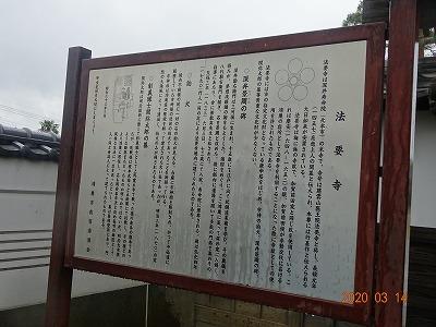 kounosu_006.jpg