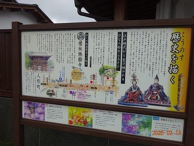 kounosu_010.jpg
