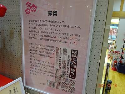 kounosu_013.jpg