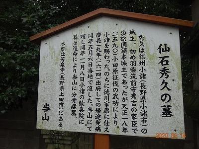 kounosu_019.jpg