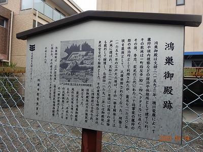 kounosu_024.jpg