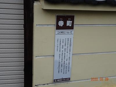 nakatsu_001.jpg