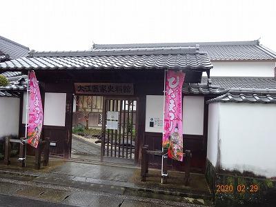 nakatsu_006.jpg