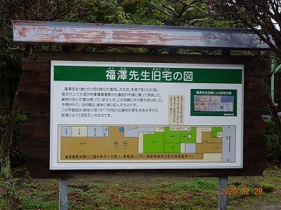 nakatsu_012.jpg