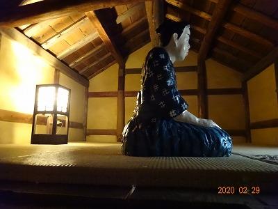nakatsu_019.jpg
