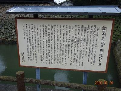 nakatsu_021.jpg