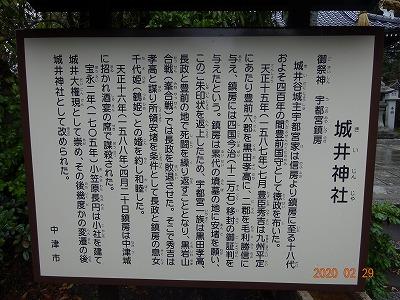 nakatsu_027.jpg