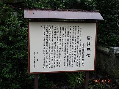 nakatsu_029.jpg