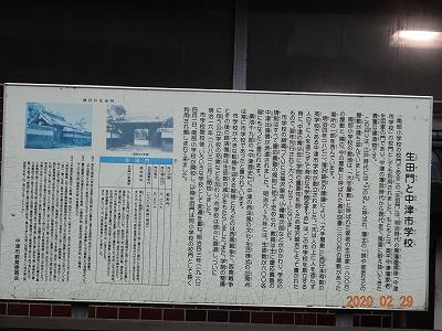 nakatsu_035.jpg