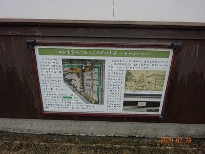 nakatsu_037.jpg