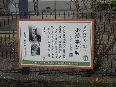 nakatsu_040.jpg