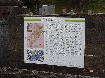 nakatsu_045.jpg