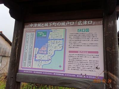 nakatsu_048.jpg