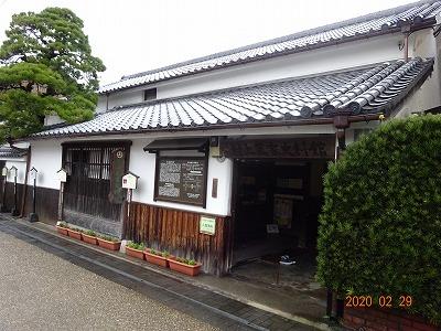 nakatsu_051.jpg