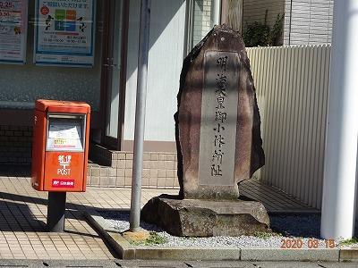 sugito_009.jpg