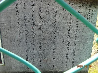 sugito_011.jpg