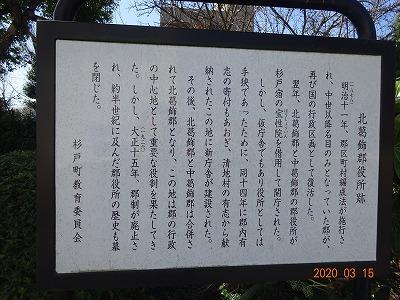 sugito_015.jpg