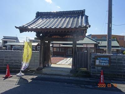 sugito_020.jpg