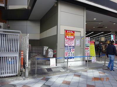 tokyo_shibuya_023.jpg