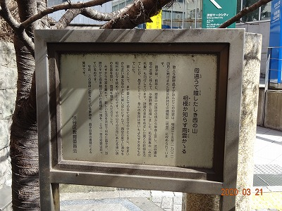 tokyo_shibuya_028.jpg