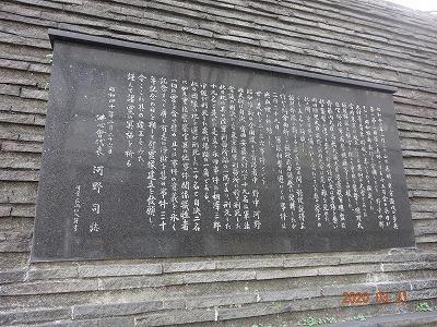 tokyo_shibuya_035.jpg