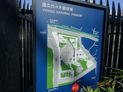 tokyo_shibuya_037.jpg