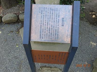 tokyo_shibuya_039.jpg