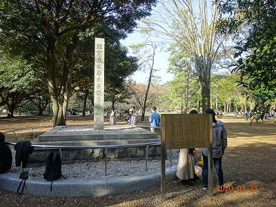 tokyo_shibuya_052.jpg