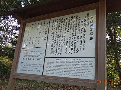 tokyo_shibuya_058.jpg