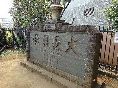 tokyo_shinagawa_003.jpg