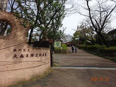 tokyo_shinagawa_005.jpg