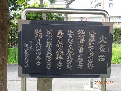tokyo_shinagawa_006.jpg